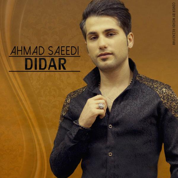 احمد سعیدی – دیدار (ویدئو)