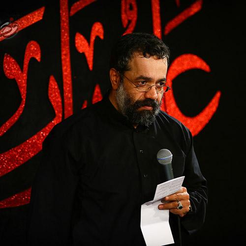 محمود کریمی – علی تنها وسط یه جاده